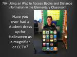 have you ever had a student dress up for halloween as a magnifier or cctv