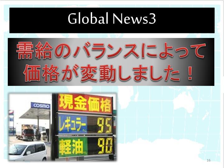 Global News3