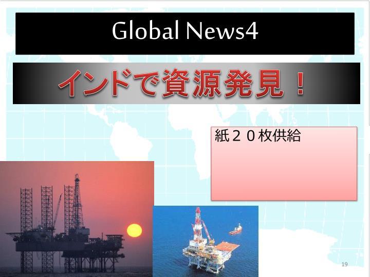 Global News4