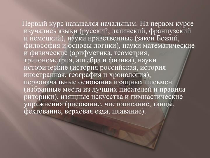 .      (, ,   ),   ( ,    ),     (, , ,   ),   ( ,  ,   ),     (       ),      (, , , ,  , ).