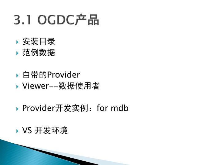3.1 OGDC