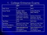 1 college entrance exams