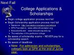 college applications scholarships