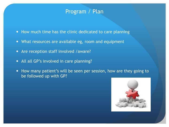 Program / Plan