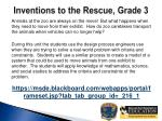 inventions to the rescue grade 3