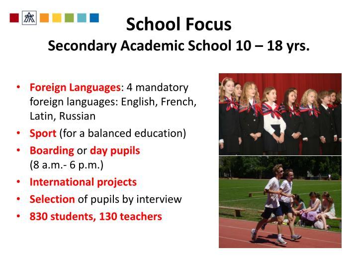School Focus
