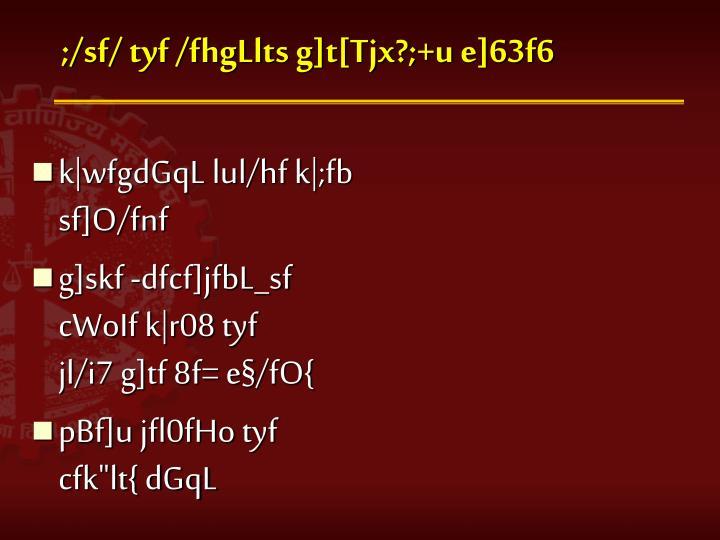 ;/sf/ tyf /fhgLlts g]t[Tjx?;+u