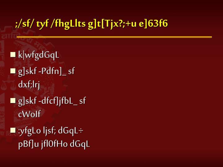 ;/sf/ tyf /fhgLlts g]t[Tjx?;+u e]63f6