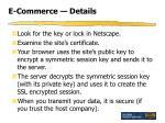 e commerce details