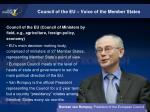council of the eu voice of the member states
