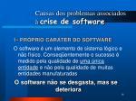 causas dos problemas associados crise de software