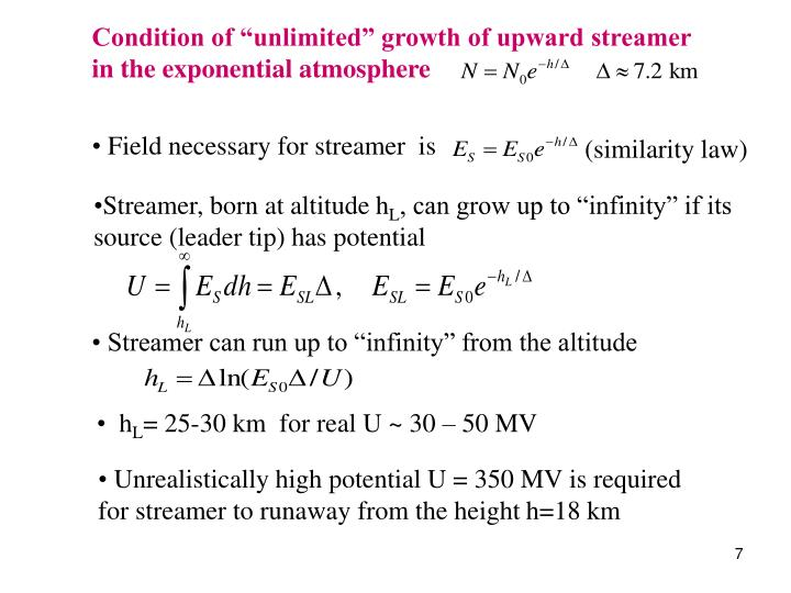 "Condition of ""unlimited"" growth of upward streamer in the exponential atmosphere"