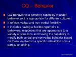 cq behavior