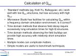 calculation of q ext