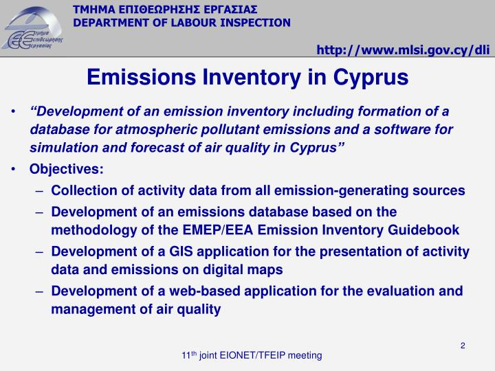 Emissions inventory in cyprus