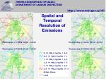 spatial and temporal resolution of emissions
