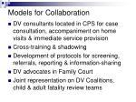 models for collaboration