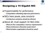 designing a 10 gigabit nic