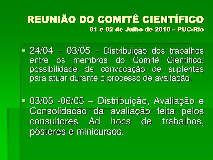 REUNIÃO DO COMITÊ CIENTÍFICO