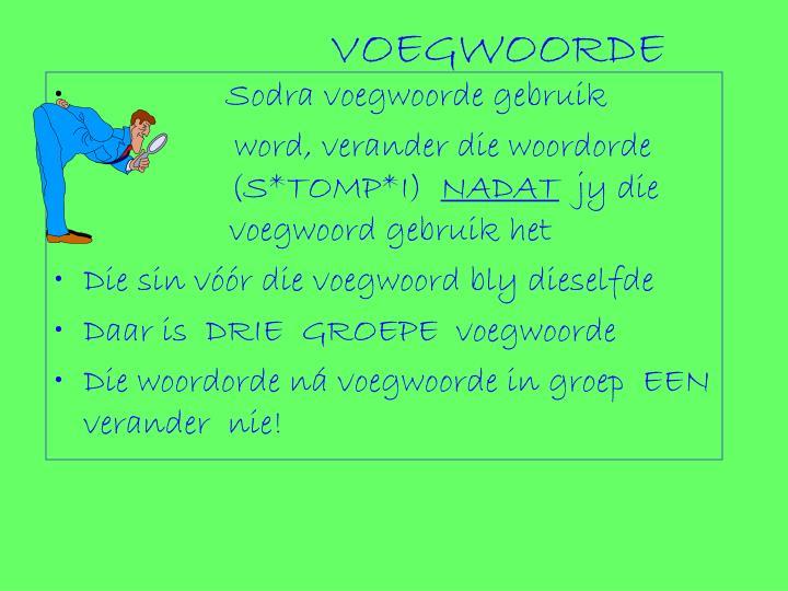 VOEGWOORDE