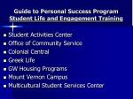 guide to personal success program student life and engagement training