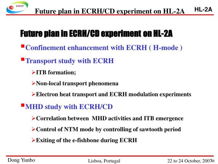 Future plan in ECRH/CD experiment on HL-2A