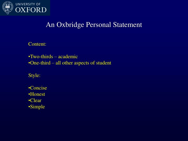 An Oxbridge Personal Statement