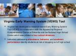 virginia early warning system vews tool