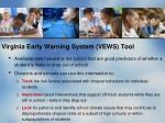 virginia early warning system vews tool1