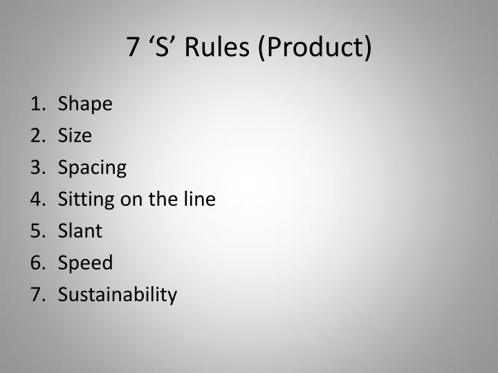 7 'S' Rules (Product)