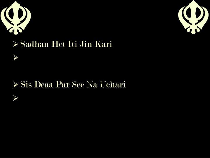 Sadhan Het Iti Jin Kari
