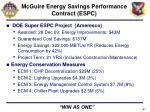 mcguire energy savings performance contract espc