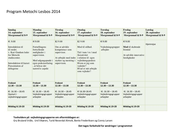 Program Metochi Lesbos 2014