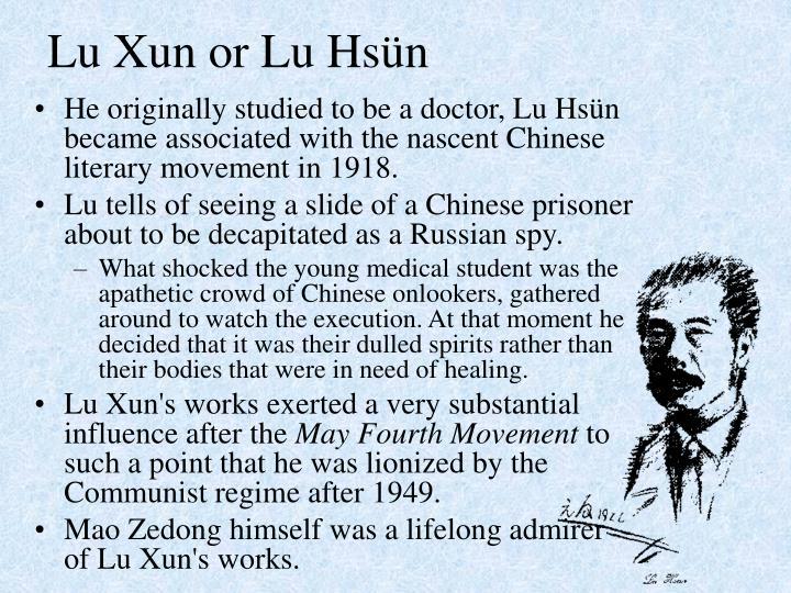 Lu Xun or Lu Hsün