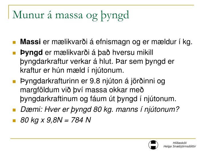 Munur á massa og þyngd