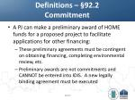 definitions 92 2 commitment1