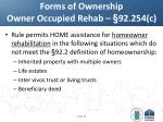 forms of ownership owner occupied rehab 92 254 c