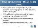 housing counseling 92 254 a 3 cont