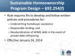 sustainable homeownership program design 92 254 f