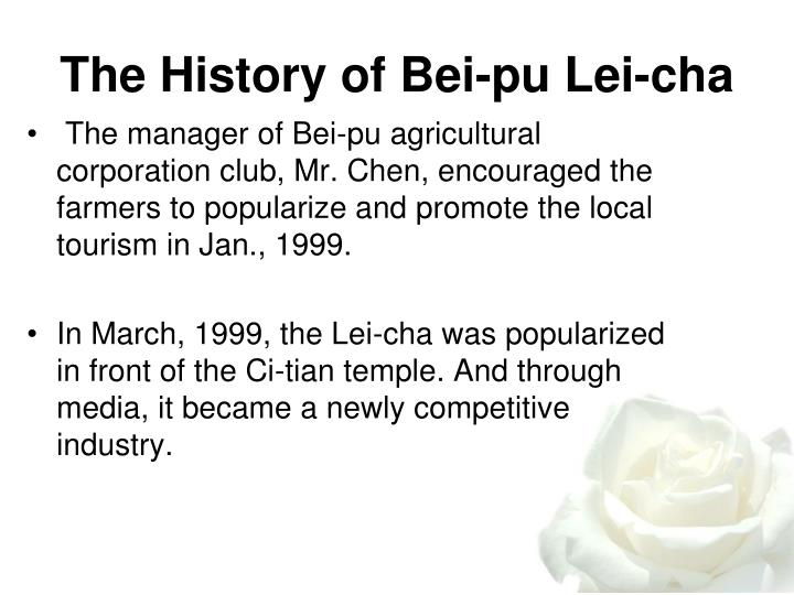 The History of Bei-pu Lei-cha