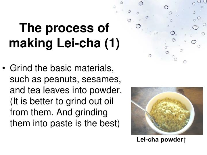 The process of making Lei-cha (1)