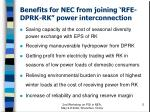 benefits for nec from joining rfe dprk rk power interconnection