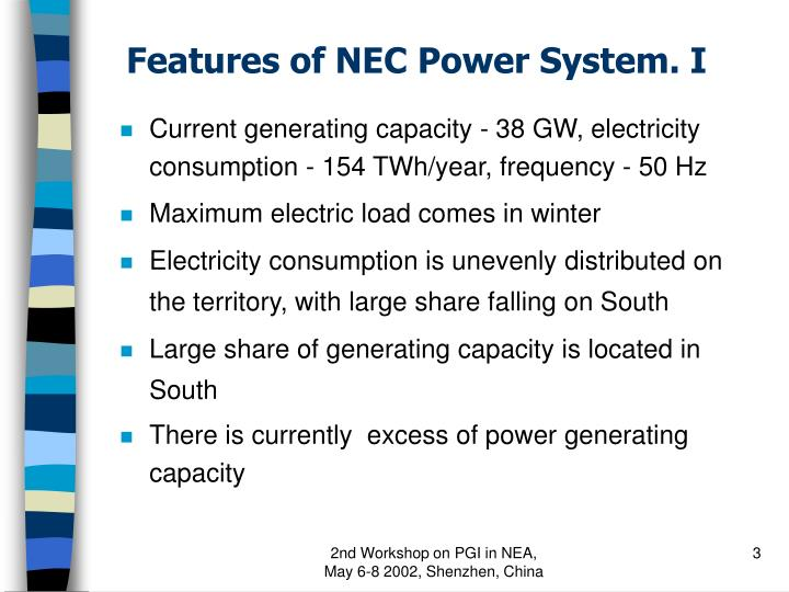 Features of NEC Power System. I