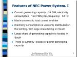features of nec power system i