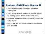 features of nec power system ii