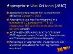 appropriate use criteria auc