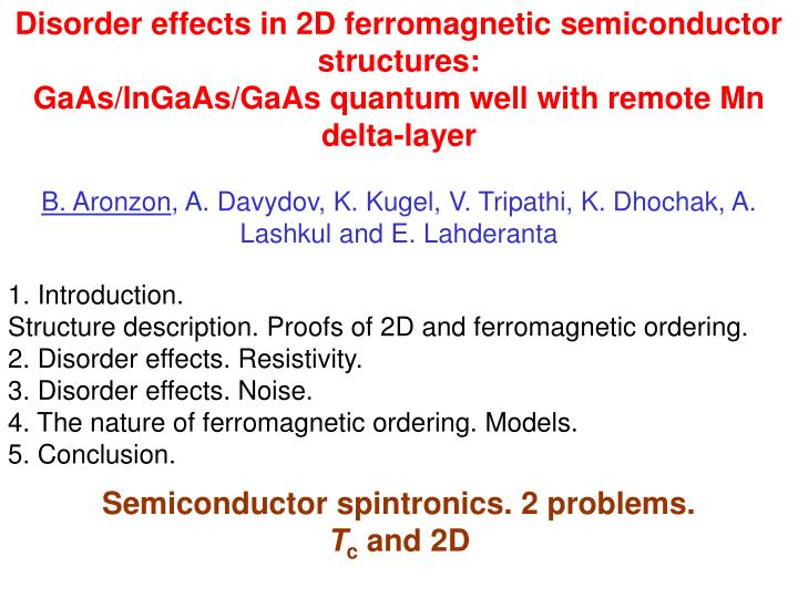 Disorder effects in 2D ferromagnetic semiconductor structures:
