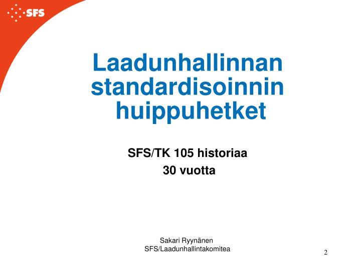 Laadunhallinnan standardisoinnin