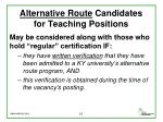 alternative route candidates for teaching positions