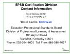 epsb certification division contact information